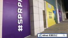 【室內玩樂】奧運 | SuperPark Hong Kong (老中青同樂的室內親子好地方)