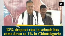 12% dropout rate in schools has come down to 1% in Chhattisgarh: CM Raman Singh