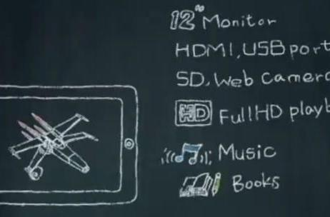 ASUS 12-inch Windows 7 'Eee Slate' EP121 and more teased for 2011 (updated)