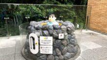 【日本】 東京 動漫巴士一日遊:藤子.F.不二雄博物館、鬼太郎茶屋、狹山公園、多摩湖