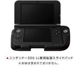 Nintendo circle pad for 3DS XL announced in Japan