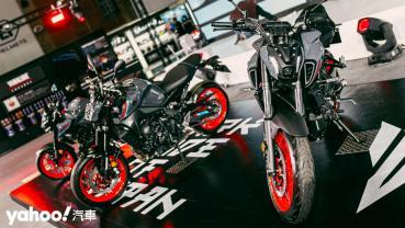 嶄新的黑暗家族第三世代!Yamaha全新2021 MT-09、MT-07正式發表!