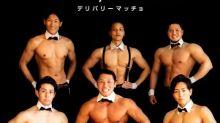 肌肉男送外賣上門 日本「Vber Macho」誕生