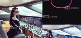 潘瑋柏老婆、方媛疑參加「天王嫂訓練營」學4招收服男明星+富商