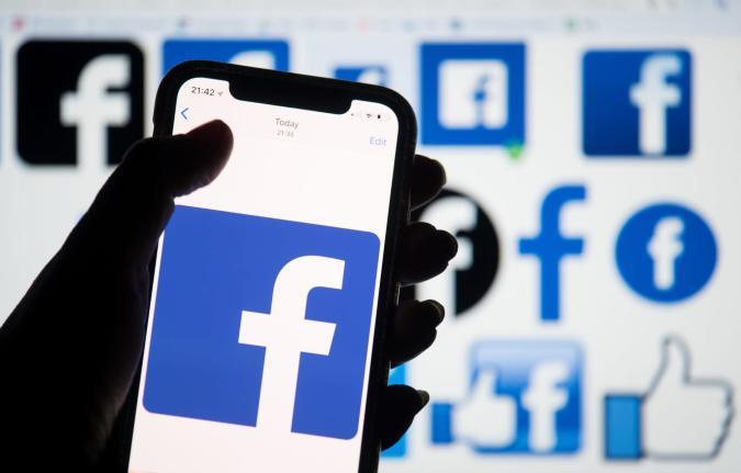 Facebook te pone las cosas más fáciles para proteger tu privacidad