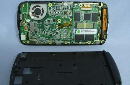 ASUS R50A UMPC lands in FCC, is promptly torn apart