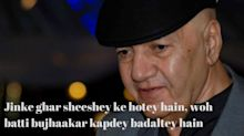 Top 10 badass dialogues by Bollywood's bad boy Prem Chopra