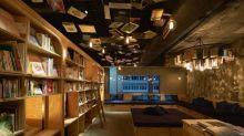 昨日與今日的我有一書之隔 亞洲區3間熱門打卡書店