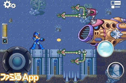 Mega Man X jumping to iOS in Japan this month
