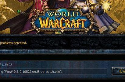 Patch 3.3 PTR available for download