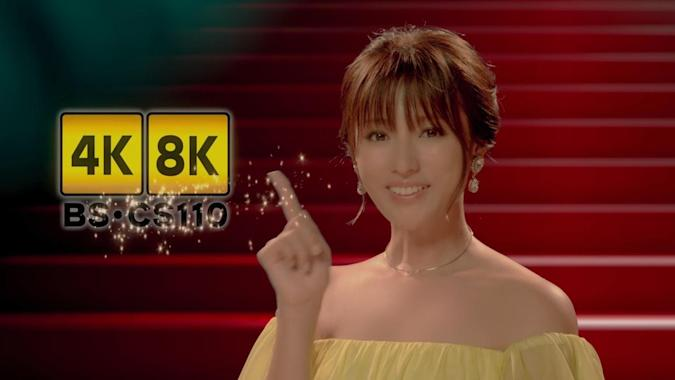8K A-PAB advertisement