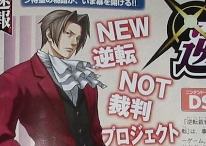 Gyakuten Kenji: new Phoenix Wright prequel starring Edgeworth