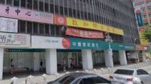 男子領40萬元遭整包劫走 中國信託全力配合警方偵查