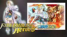 《Fire Emblem Heroes》新英雄召喚活動 「炎之王 冰之么女」柔軟的新雪優爾格登場