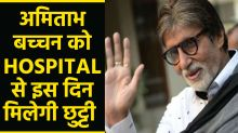 Amitabh Bachchan to discharge from hospital on this Day