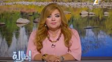 Egyptian TV Suspends Female Presenters And Orders Them To Lose Weight
