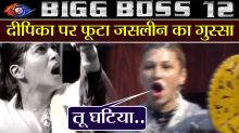 Bigg Boss 12: Jasleen Matharu Lashes out at Dipika Kakar; Calls her CRUEL