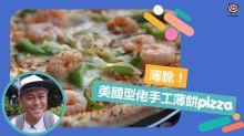 【長洲美食】一日遊必食:美國型佬手工薄餅+老店森記門鱔溝九棍魚蛋