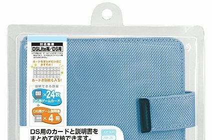 Gametech card case makes room for reading material