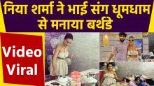 Nia Sharma Birthday Celebration Video Viral