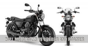 Moto Guzzi「V9 Bobber/Roamer」改款亮相!