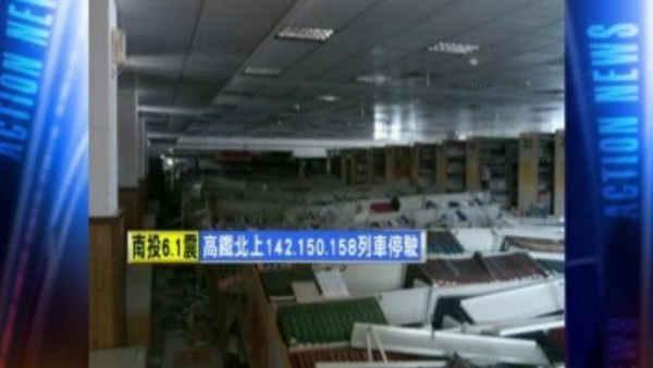 Strong quake sways buildings in Taiwan, kills 1