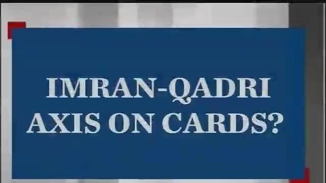 Imran Khan's party likely to join Qadri's protest