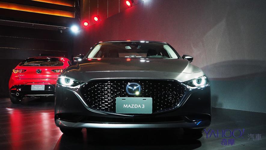 用Mazda 3歡慶每秒駕馭的感動!2019大改款4代目春酒餐敘快閃現身! - 1