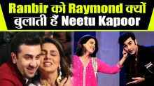 Ranbir Kapoor Birthday: know some interesting facts about Ranbir
