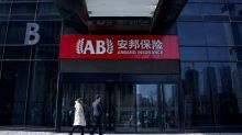 China's revamped Anbang Group nears decision on introducing strategic investors - regulator