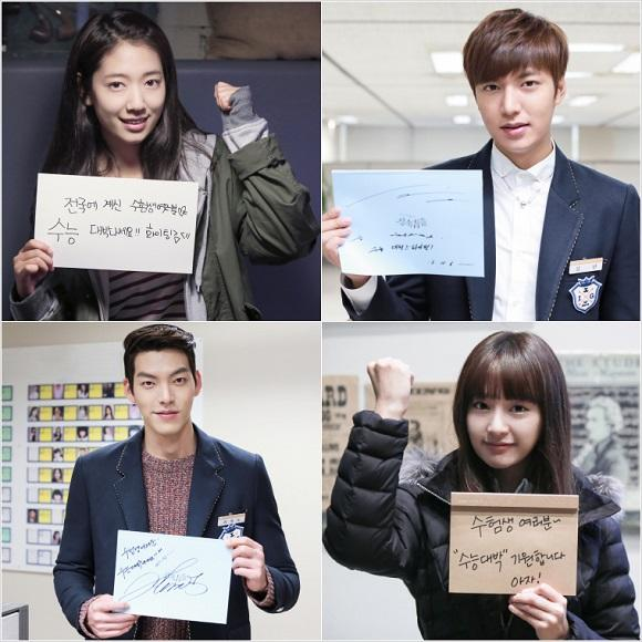 Lee Min Ho, Park Shin Hye, Kim Woo Bin & Kim Ji Won send messages