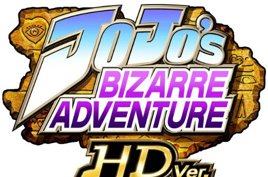 Deja Review: JoJo's Bizarre Adventure HD