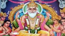 Vishwakarma Puja 2020: The Hindu Mythology Behind the 'Architect' of the Gods
