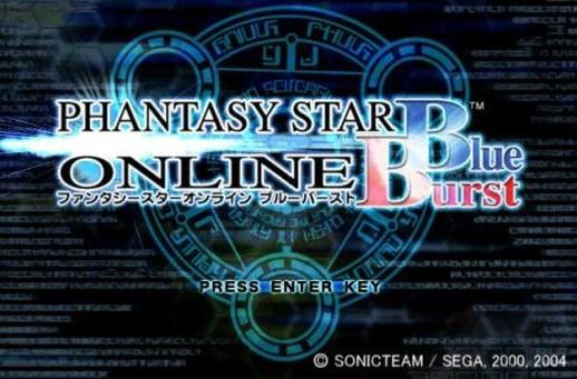 The Game Archaeologist dials up Phantasy Star Online: The players