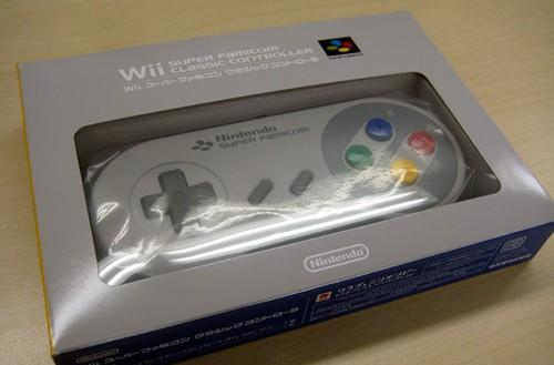 Limited edition Wii Super Famicom Classic Controller gets unboxed