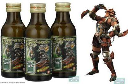 Yum! Monster Hunter also gets a 'potion'