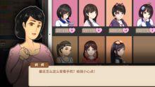 'Chinese Parents', el desafiante (y conmovedor) videojuego sobre el arte de criar a un hijo