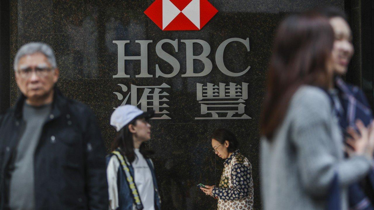 hsbc hong kong savings account minimum balance