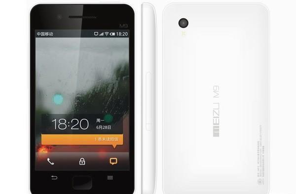Meizu CEO Jack Wong: Oh hey, the new iPod touch 'looks a bit like the M9II'