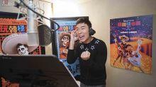 《玩轉極樂園》再揭第二位神秘「聲級人物」身份 許志安聲演鬼馬音樂人