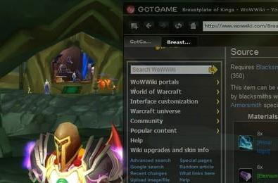 GotGame tries to bring a browser and social networking inside Azeroth