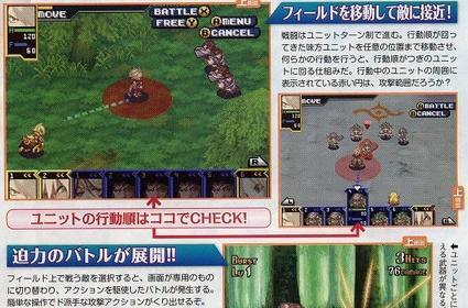Shining Force to light up the DS