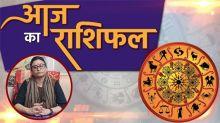 Aaj ka rashifal 15 September 2020 | Today's Horoscope | Dainik Rashifal