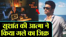Paranormal Expert Steve Huffs Third Video Talks about Sushant's Neck Marks