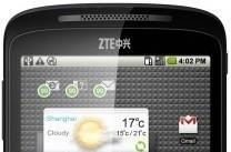 ZTE Skate launches worldwide, attempts to stick landing in the US