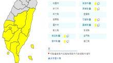 輕颱米克拉挾雨彈來襲 5縣市防大雷雨