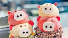小豬雪糕賀年——有食神