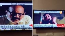 ABP News Recreated Rhea Chakraborty's CBI Investigation, But Why?