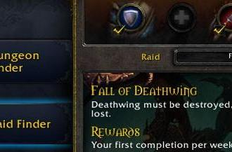 Mists of Pandaria Beta: New Dungeon and Raid Finder UI