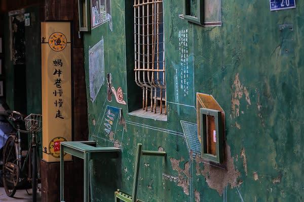 文青聚集的蝸牛巷為現代人喜愛前往的文創聚落。